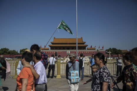 Tourists visit Tiananmen Square on Friday, Sept. 22, 2017, in Beijing.